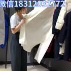 上海一线大牌(马克华菲)冬装出货啦????,全大件无小件,货品比例:羽绒服14%   双面尼5%   棉衣5%   长款羊毛大衣52%  长款风衣24%,三标齐全 小份200件#品牌女装折扣批发##马克华菲##女装品牌折扣批发#