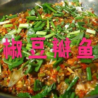只吃一条鱼的头和尾巴😊其他鱼肉油炸了冻藏慢慢吃😁#家常菜##地方美食:四川##吃秀#