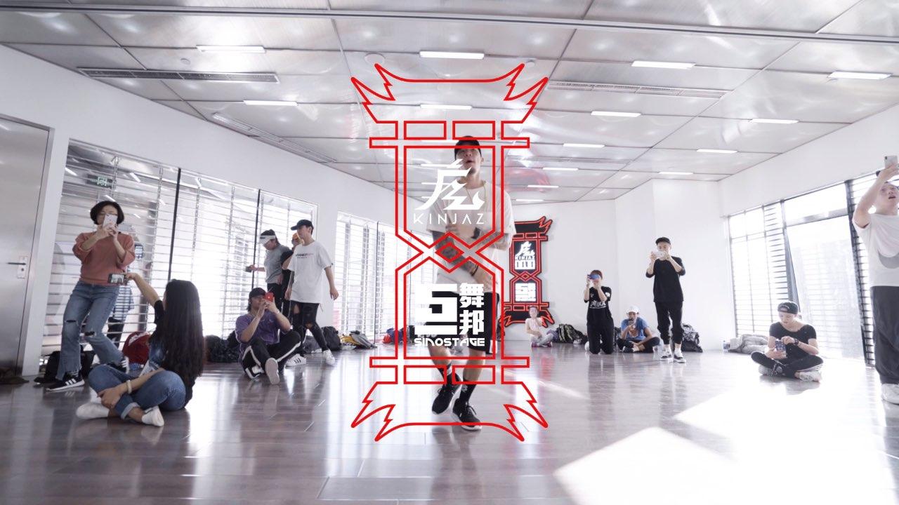 SINOSTAGE舞邦 x KINJAZ | 编舞 By Jawn Ha @JawnHa 🎵音乐 - Soundclash (Flosstradamus & TroyBoi)#舞蹈#