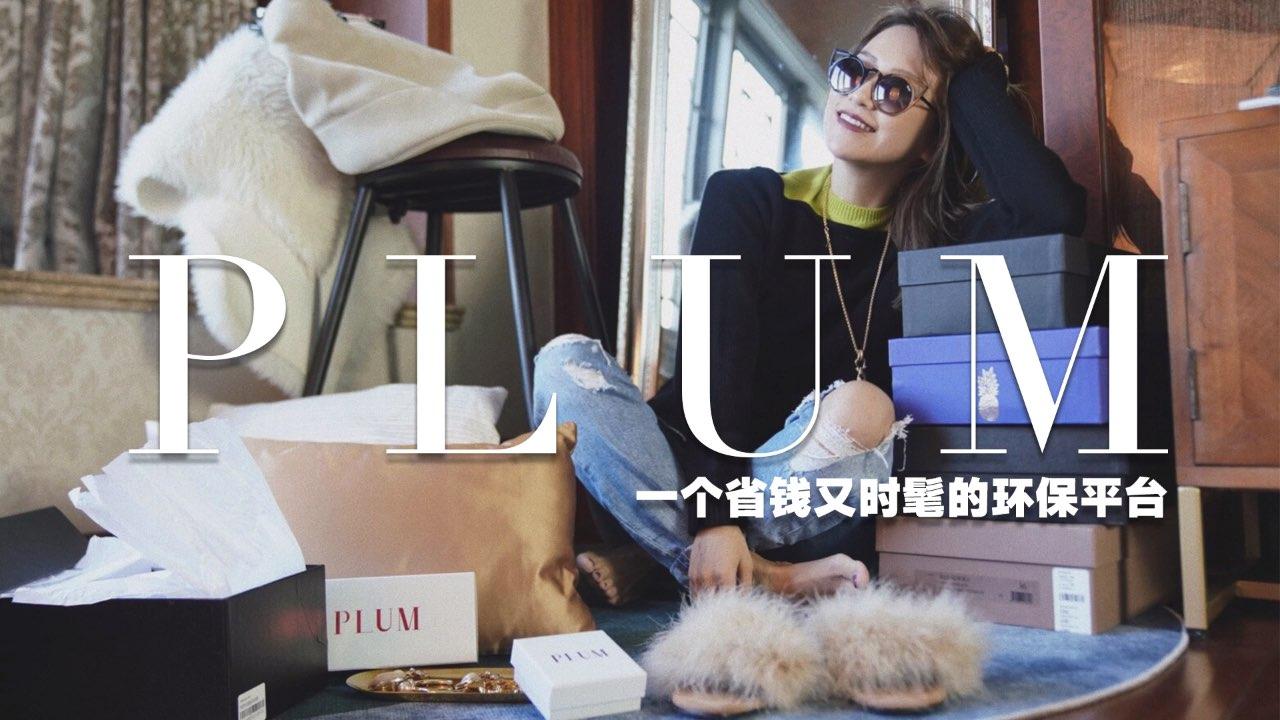#购物分享##精选速购省钱赚钱#