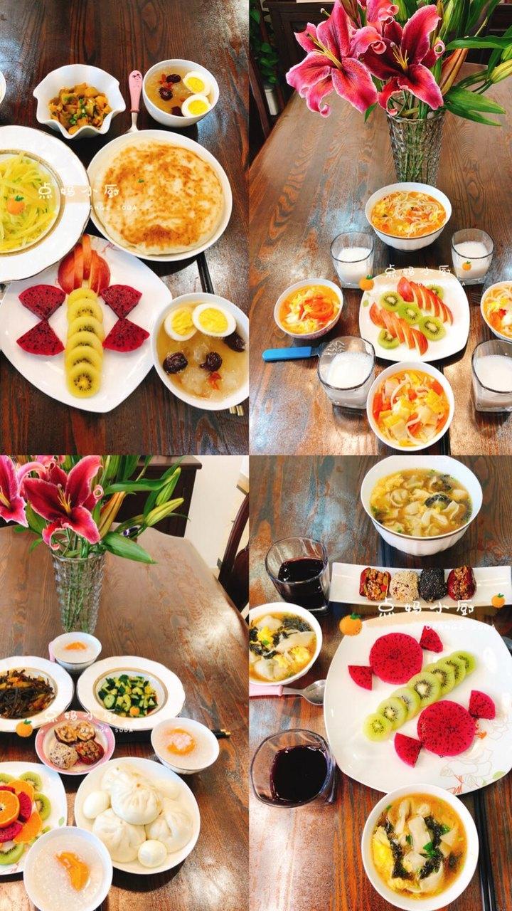 https://weidian.com/?userid=1224809270&wfr=c&ifr=shopdetail周一至周五再累再忙也会坚持做早餐,明天周末啦,我可以懒觉了😅#美食##早餐##宝宝#