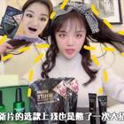 #小乔的分享#【点?? 转 Fa抽新品任选】这次美妆店12.12的新品超级给力哦~活动力度也是杠杠的 求关注https://shop70285210.taobao.com/ 爱你??