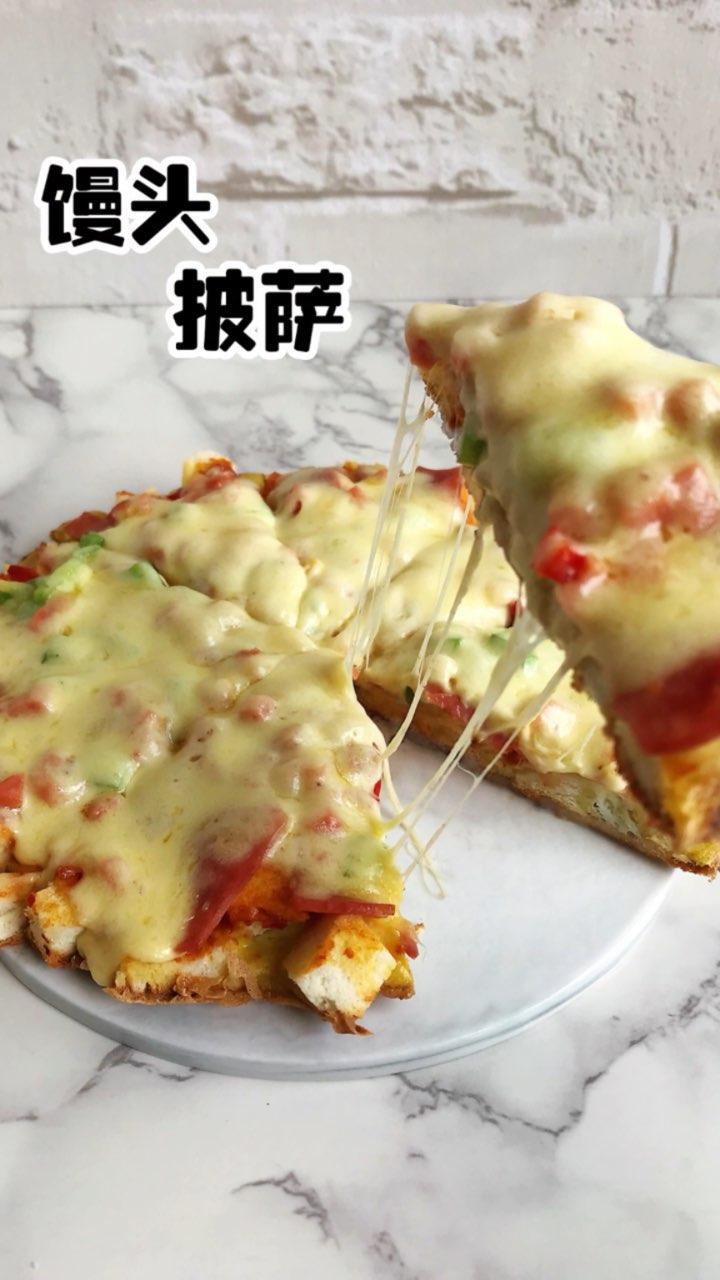 #美食##何胖胖私厨#剩馒头华丽变身,馒头披萨,简单又好吃😍😍😍