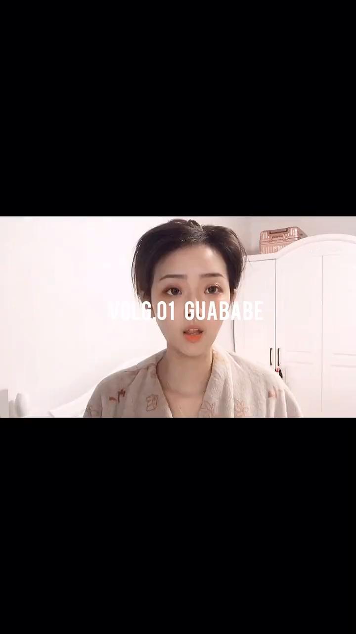 #日常vlog#「01.上」🍊女孩纸出个门要准备多久 15秒只够我涂个腮红吧👅