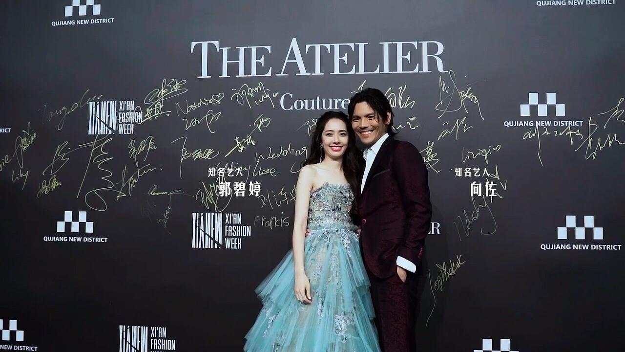 向佐郭碧婷订婚后的首次合体竟然是来了西安时尚周选婚纱?!@美拍小助手 #我要上热门##高颜值#
