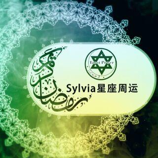 2019天秤座??(7.29~8.4)周運 建議做常規體檢#天秤座##十二星座##sylvia的星座周運#