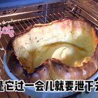給安安做早飯的日常,荷蘭松餅太好吃了,做法又簡單,適合做早餐#日常vlog##美食#