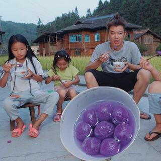 小紫薯,香噴噴,做湯圓,滑又軟,沒錯!美食歡來了,他帶著顏值爆棚的紫薯湯圓又來啦!#歡子TV##美食##紫薯湯圓#