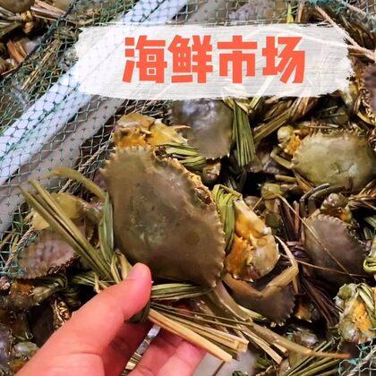 深圳海鲜宝藏市场