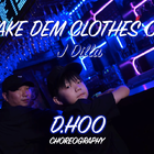 #舞蹈##take dem clothes off##hiphop#大律动大hiphop,超好看~??