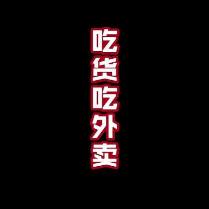【小虎在深圳美拍】19-10-27 19:33