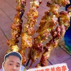 #深圳美食探店#罗湖这家羊肉串,小虎一口气撸20串,太香了