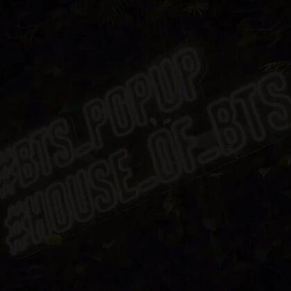 【JiminBar中字】191108 [EPISODE] Welcome to 'BTS POP-UP : HOUSE OF BTS' 片源:尛星 剪輯:Jing 翻譯:木雞 時間軸:Jing 壓制:Jing 校對:Jing (翻譯制作by百度樸智旻吧 轉載請注明百度樸智旻吧 禁二改二傳及涂抹logo)