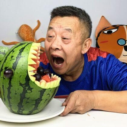 #美食##水果##果盘#看退休大爷是如何把一个普通西瓜雕成一个鲨鱼头的