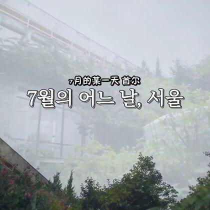 191113 BTS (防彈少年團) BON VOYAGE Season 4 Ep.0 : 再次回歸的Bon Voyage JIMIN CUT