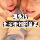 早上好!我们也来凑个热闹。#妈妈是世界上最胆小的人##宝宝##我要上热门#@美拍小助手