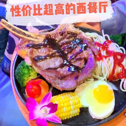 #深圳美食探店#找到横岗的宝藏西餐厅,坐了20个地铁站也值得,太赞了