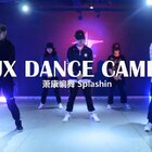 #舞蹈##蕭康編舞##Urban編舞#JX舞蹈訓練營 JXDANCE   課堂拍 蕭康編舞  ?? splashin