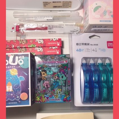 #购物分享#待会录拆盲盒 好久没拆了??