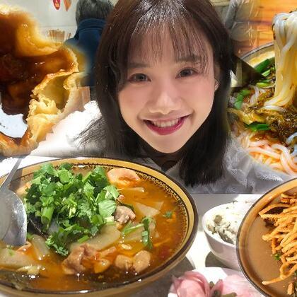 最鮮味的肥腸,最硬的鍋盔和街頭罐罐米線,這又是哪?#密子君##美食##吃秀#