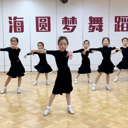 小不點們基本步練習。#少兒拉丁舞##舞蹈##我要上熱門#