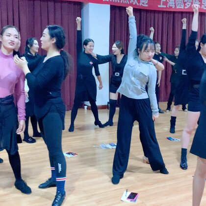 """""""你推我腦門干嗎?""""""""上海圓夢少兒拉丁教學法教師班""""第17期。河南鄭州。#少兒拉丁舞##舞蹈##我要上熱門#"""