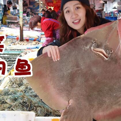 """菜市场里最怪的鱼!长着""""人脸"""" 藏在深海,炖着吃竟然这么香!#美食教程#"""