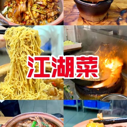 #深圳美食探店##江湖菜#太喜欢这种接地气的小馆啦