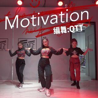 【Motivation-QTT原創編舞】喜歡這首歌好久了,終于安排上!With我的小蝶&卷??#舞蹈##motivation##fsence dance#