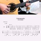 寒假了,有要学吉他的吗
