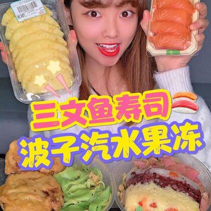 开眼啦!今儿去明星菜市场逛逛!#vlog日常##美食诱惑#