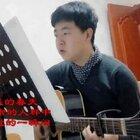 弹唱一首来自许巍的《时光》,前几天录的忘发了,有不好的地方请见谅,喜欢的朋友记得点赞。 #边喜乐弹吉他##时光##许巍##许巍时光##一人一首许巍##吉他弹唱#
