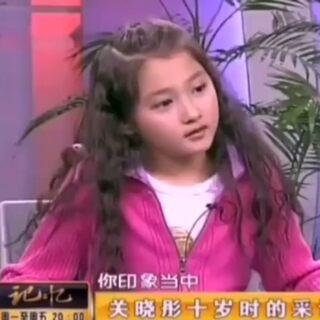 关晓彤小时候真可爱,说爷爷特别好,要什么给买什么,操着一口京腔,说着童言无忌的话,真可爱#关晓彤#