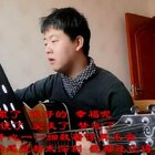 弹唱一首来自周杰伦的《说好的幸福呢》,很好听的一首歌,有不好的地方请见谅,纯属自娱自乐,喜欢的朋友记得点赞。 #边喜乐弹吉他##周杰伦##说好的幸福呢##周杰伦说好的幸福呢##一人一句周杰伦##一人一首周杰伦##吉他弹唱##音乐#