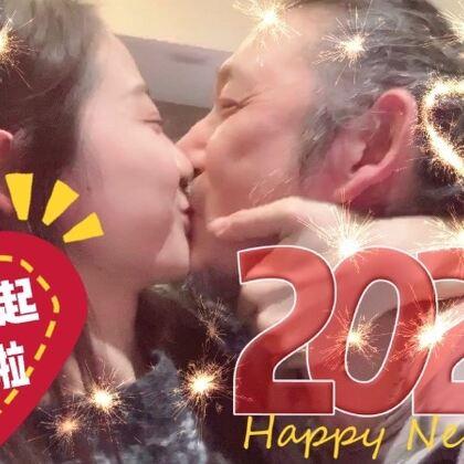 新年快樂呀????我親愛的娘家人們??2019年對我來說就像做夢一樣~我做了很多勇敢的決定!走了很多不一樣的路!一切都剛剛啟程!一切都會是無比的美好!謝謝大家的陪伴~今晚我們和好朋友一起跨年!等不及要跟你們分享喜悅~~新年快樂??!2020!我愛你!歡迎你??ps:最后有米米哈哈