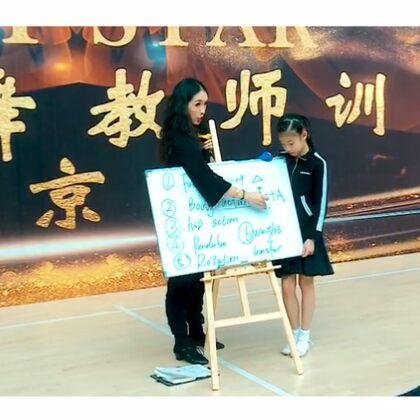 """""""上海圓夢舞蹈少兒拉丁教學法教師班""""南京站。Byebye2019,Hello2020。新年第一天:奮斗+分享。#少兒拉丁舞##我要上熱門##舞蹈#"""