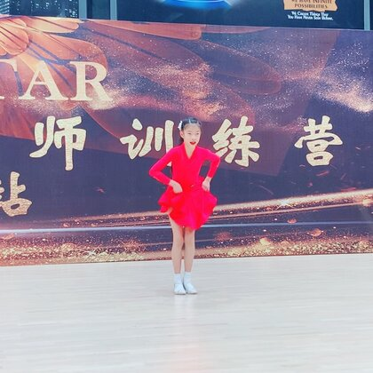 """""""上海圓夢舞蹈少兒拉丁教學法教師班""""南京站。8歲點點牛仔solo。冬天里的一把火。#我要上熱門##少兒拉丁舞##舞蹈#"""