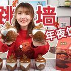 399一份的中华第一汤佛跳墙 海参鲍鱼花胶都是名贵食材 太补了#美食#