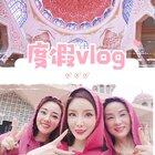 穆斯林的清真寺建筑确实漂亮!但统一必须穿的袍子实在是太丑了??穿在身上又闷又脏兮兮…??马六甲我们来啦??????#马来西亚吉隆坡##马六甲旅行##春节度假游#