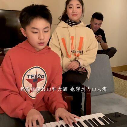 彈琴的小哥哥帥爆了!#小石頭和孩子們##音樂##翻唱#