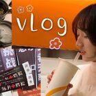 打卡藤井病院??又是吃吃喝喝的一天 假期真的太快乐啦?? ??:你的欣儿_ https://weibo.com/u/5352074820 #我的独居日常##日常vlog##宠物#