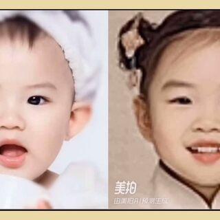 #寶寶長相預測#妹妹姐姐長大后的樣子??居然有點像??希望長大后都像媽媽(出門戴口罩哦??)