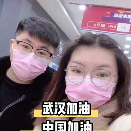 你們一定要乖乖戴口罩,一切都會好起來的 ???#武漢加油!中國加油!#