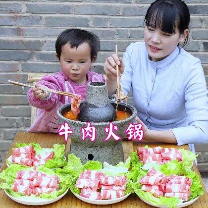 天冷把家里的兩個老古董拿出來洗洗,給豆芽做砂鍋飯和牛肉火鍋,暖心又暖胃。#美食##武漢加油#