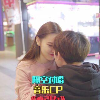 單身20年的小姐姐偶遇低配版本王俊凱,居然被路人搶愛!