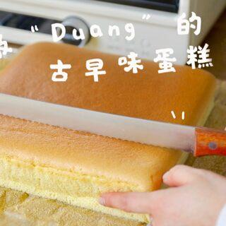 """超級""""Duang""""的古早味蛋糕#美食##甜品#"""