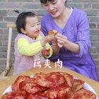 人世間,唯有愛與美食不可辜負,你永遠不知道你的孩子有多么的愛你https://item.taobao.com/item.htm?spm=a2oq0.12575281.0.0.25911debKgKmZE&ft=t&id=610663301263#美食#