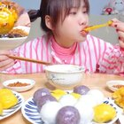 情人節在線感動密媽,一不小心就成功!金酥流心大湯圓,還有紅油麻辣拌湯圓!#密子君##美食##吃秀#