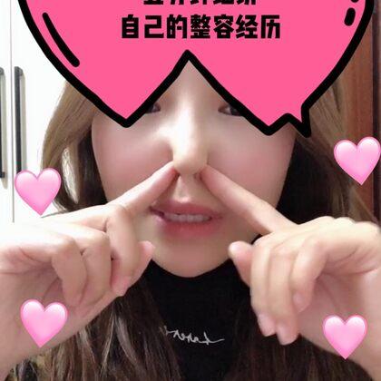分享我的整容故事。 韓式三件套出了月子都搞起來,樸院長抽時間也預約一下。失散多年的姐妹們,重慶之旅我等你哦@美拍小助手 #我要上熱門##搞笑視頻##關于整容#
