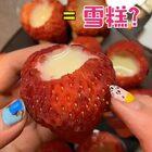 草莓+煉乳=雪糕?#零食 ##煉乳 #